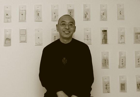 Portrait Yang Zhilin, Photo: Eduardo Hirose 2007