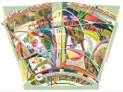 Copyright Emanuela Harris-Sintamarian, 2015,  Gouache auf Papier, 56 cm x 76 cm