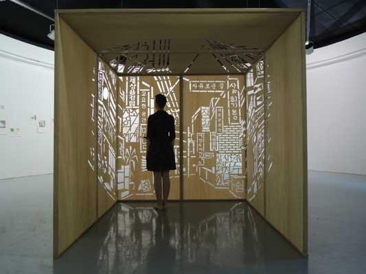 Heterotopia, Tamás Szvet, installation, Seoul Museum of Art NANJI, Seoul, 2013